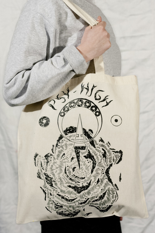 Psy-High – merchandise | EXPO /-"|512|768|?|d526a4945285bd5ab2a80c46b7fa84e7|False|UNLIKELY|0.3098556399345398